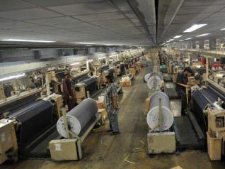 المصانع العاملة بالمحافظة