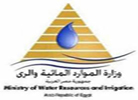 خدمات الهيئة المصرية العامة لمشروعات الصرف